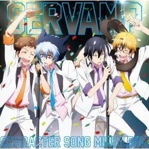 Servamp Character Song Mini Album