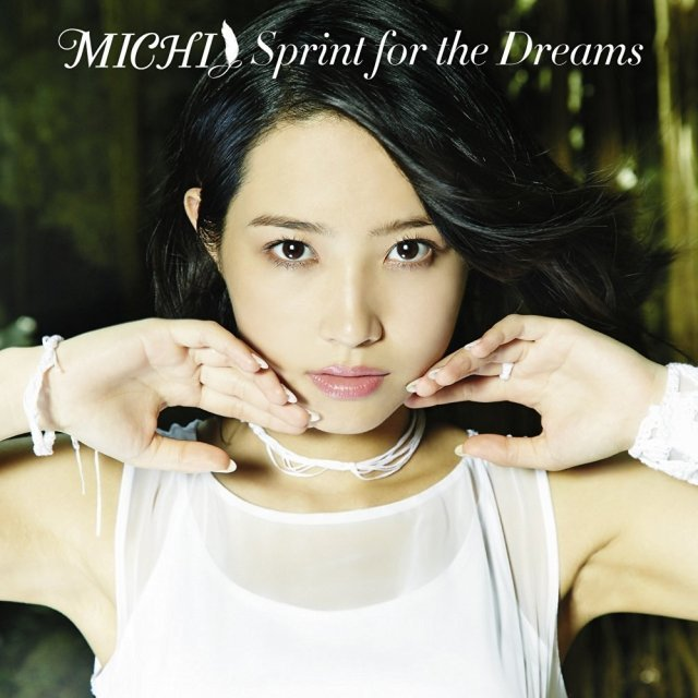 Sprint For The Dreams [CD+DVD Limited Edition]