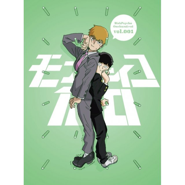 Mob Psycho 100 Vol.1 [Limited Edition]