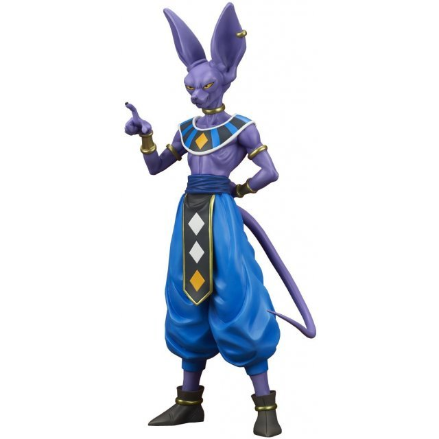 Dragon Ball Super Gigantic Series: Beerus God of Destruction