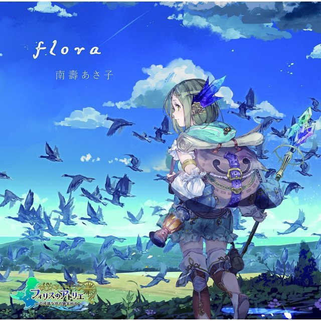 Flora [CD+DVD Deluxe Edition]