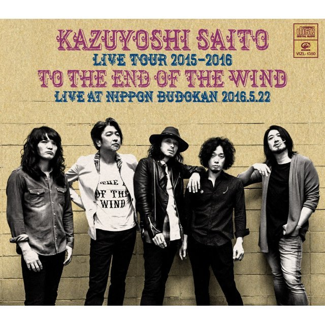 Kazuyoshi Saito Live Tour 2015-2016 - Kaze No Hate Made Live At Nippon Budokan 2016.5.22 [Limited Edition]