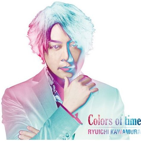 Colors Of Time [HQCD+DVD]