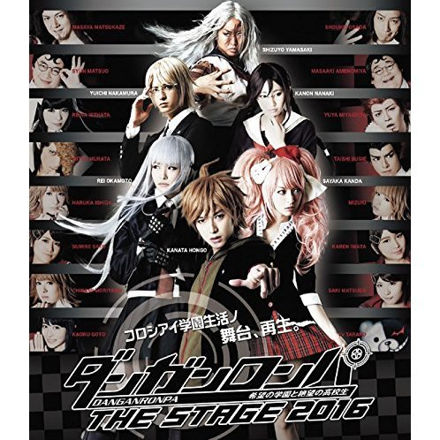 Danganronpa The Stage 2016