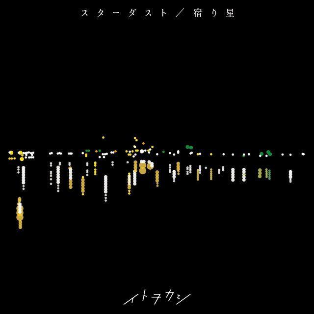 Stardust / Yadori Hoshi