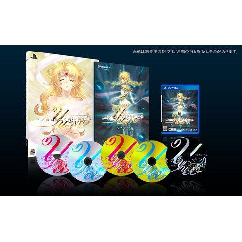 Kono Yo no Hate de Koi wo Utau Shoujo YU-NO [3D Crystal Set ebten Limited Edition]