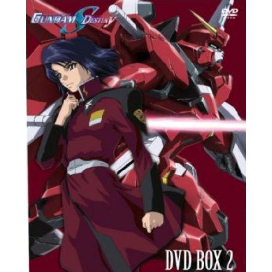 Mobile Suit Gundam SEED Destiny (DVD) (Box 2: Phase 21-36)