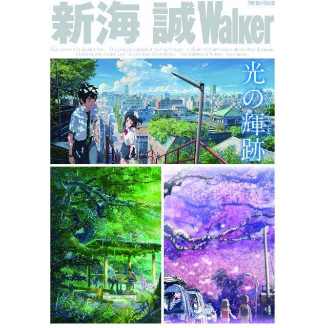 Shinkai Makoto Walker Wokamukku