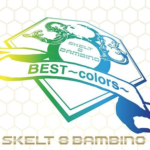 Best - Colors [SHM-CD Limited Edition]