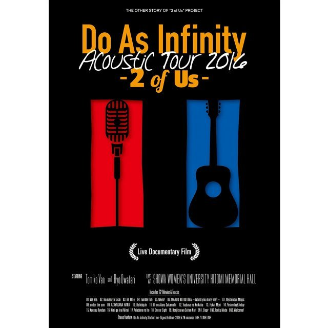 Do As Infinity Acoustic Tour 2016 - 2 Of Us - Live Documentary Film [2DVD+2CD]