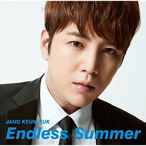 Endless Summer / Going Crazy [Limited Edition Type B]