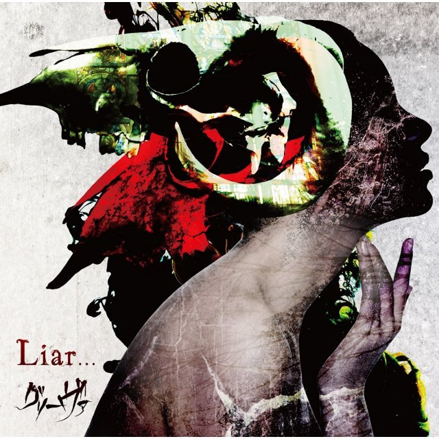 Liar... [CD+DVD Type A]