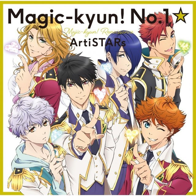 Magic-kyun! No.1  (Magic-kyun Renaissance Intro Theme)