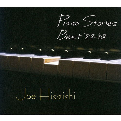Piano Stories Best '88-'08 [SHM-CD Limited Edition]