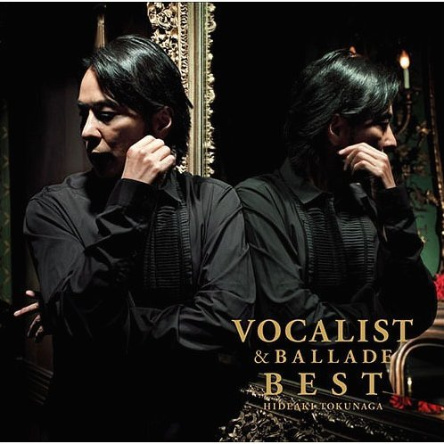 Vocalist And Ballade Best [SHM-CD Limited Edition]