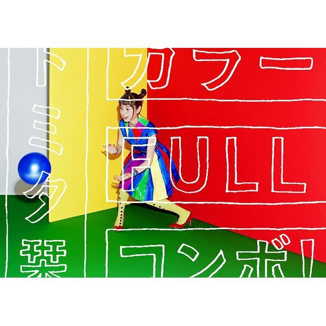 Colorfull Combo! [CD+DVD Limited Edition]