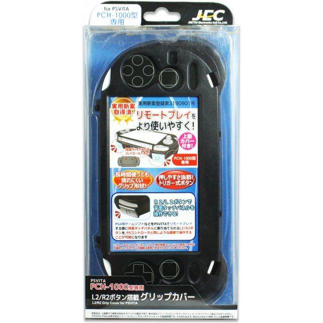 L2/R2 Button Grip Cover for PCH-1000 (Blue Button)