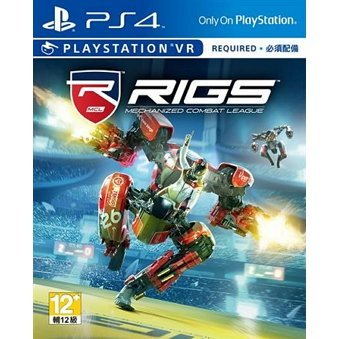 RIGS: Mechanized Combat League (English & Chinese Subs)