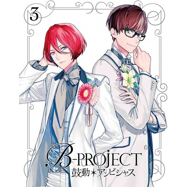 B-Project - Kodo Ambitious Vol.3 [Limited Edition]