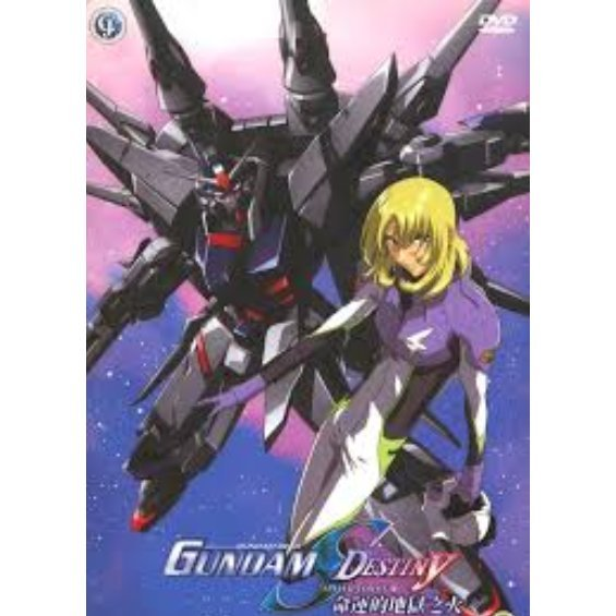 Mobile Suit Gundam Seed Destiny Special III