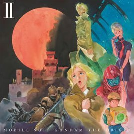 Mobile Suit Gundam: The Origin II (Limited Edition)