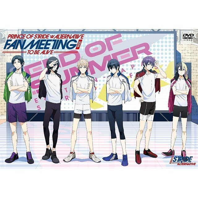 Prince Of Stride Alternative Fan Meeting 2016 To Be Alive