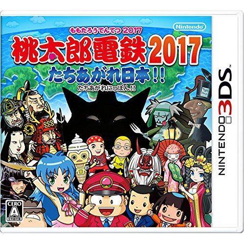 Momotarou Dentetsu 2017 Tachiagare Nippon!!