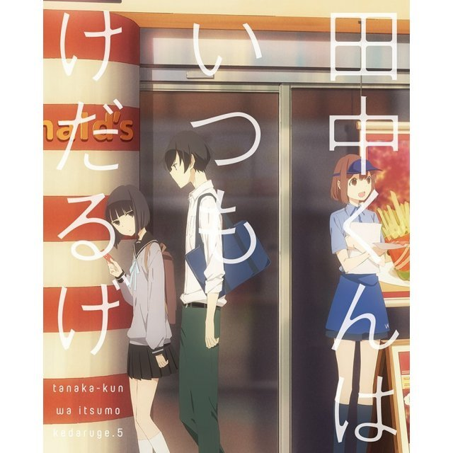 Tanaka-kun Is Always Listless Vol.5 [Blu-ray+CD Limited Edition]