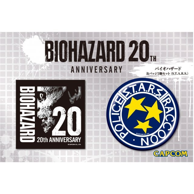 Biohazard Can Badge: S.T.A.R.S. (Set of 2 pieces)