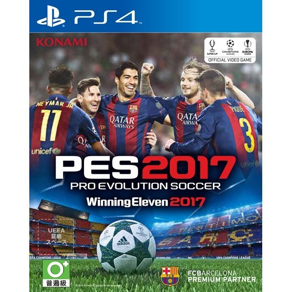 Pro Evolution Soccer 2017 (Multi-Language)