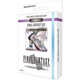 TCG Final Fantasy XIII Starter Set (Japanese Ver.) (Set of 6 pieces)
