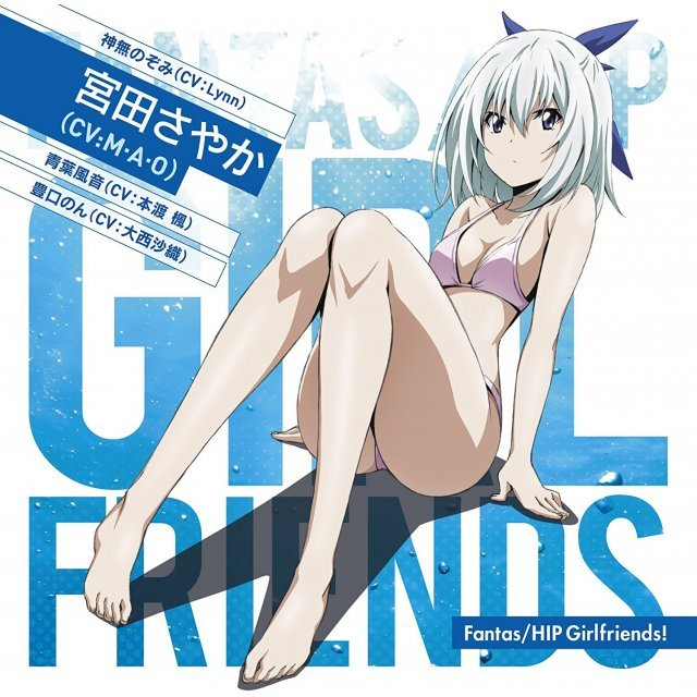 Fantas / Hip Girlfriends! - Sayaka Miyata Ver. (Keijo!!!!!!!! Outro Theme)