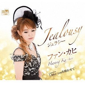 Jealousy / I Love You Wo Kikasete