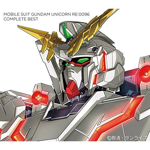 Mobile Suit Gundam Unicorn Re: 0096 Complete Best [Limited Pressing]