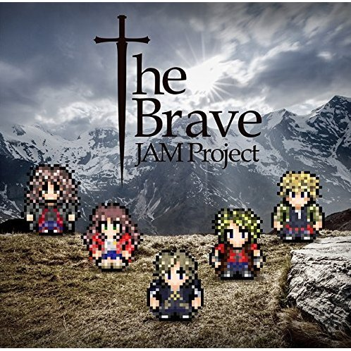 The Brave - Yusha Yoshihiko To Michibikareshi Shichinin Theme Song