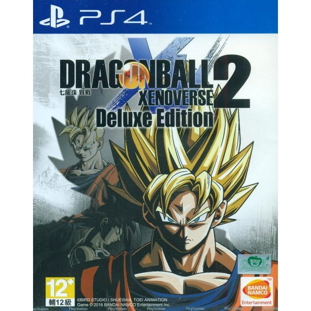 Dragon Ball: Xenoverse 2 [Deluxe Edition] (Chinese Subs)