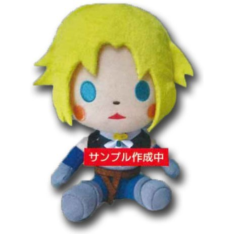 Final Fantasy All Stars Deformed Plush Vol.7: Zidane