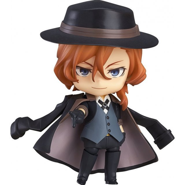 Nendoroid No. 676 Bungo Stray Dogs: Chuya Nakahara (Re-run)