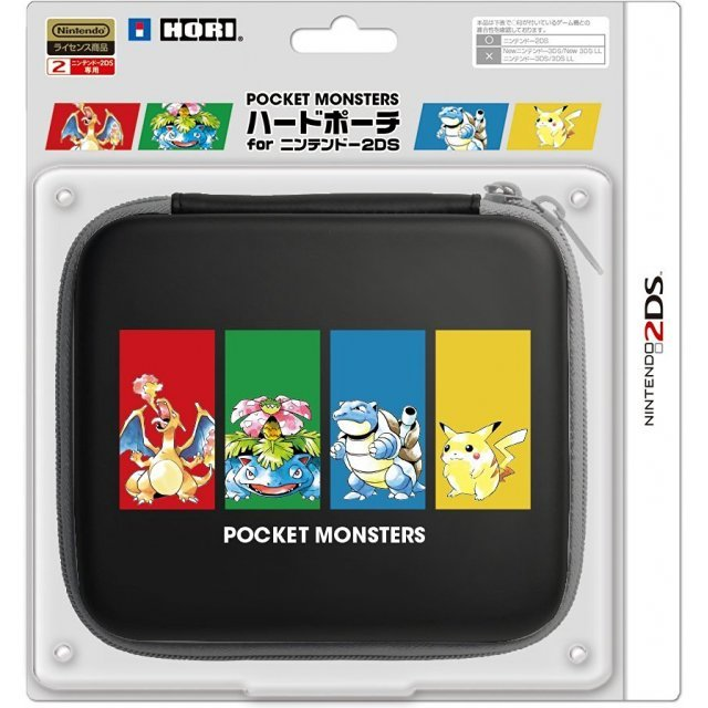 Pokemon Hard Pouch for 2DS