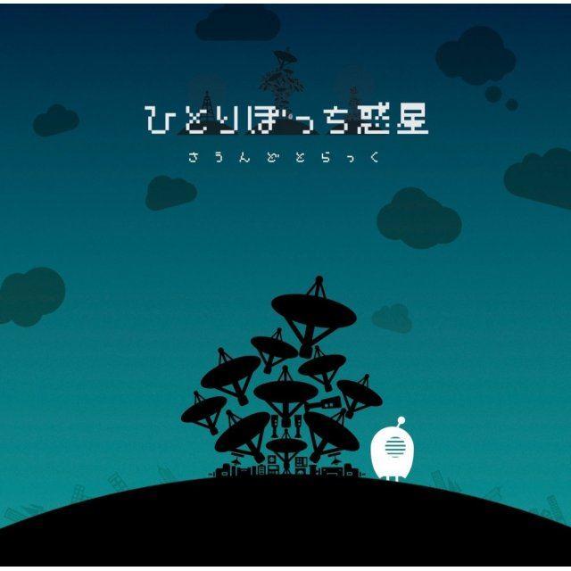 Hitori Bocchi Wakusei Soundtrack
