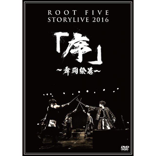 Root Five Storylive Tour 2016 [Limited Edition]