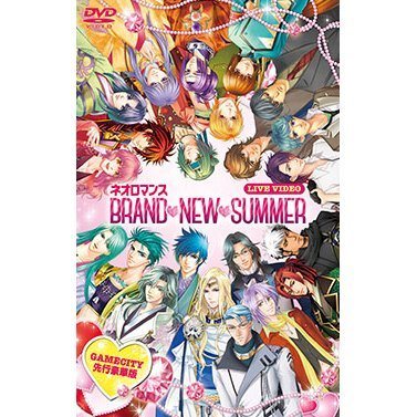 Live Video Neoromance Brand New Summer Deluxe Edition [2DVD+CD Limited Edition]