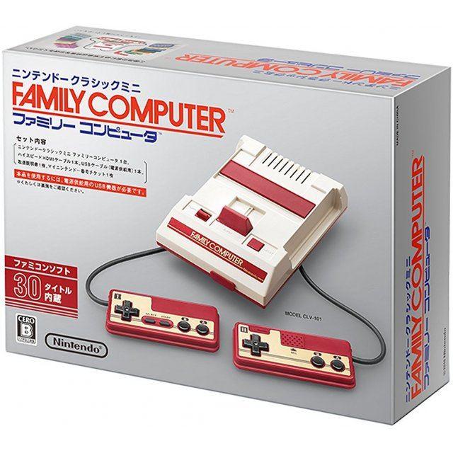 Nintendo Classic Mini Famicom
