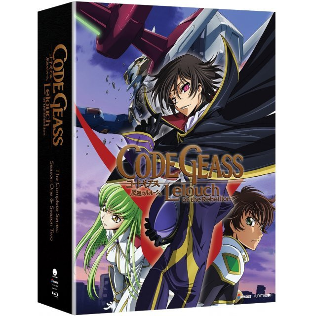 Code Geass Lelouch of the Rebellion: Seasons 1 And 2