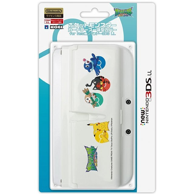 Pokemon Card Case Cover for New 3DS LL (Alola)