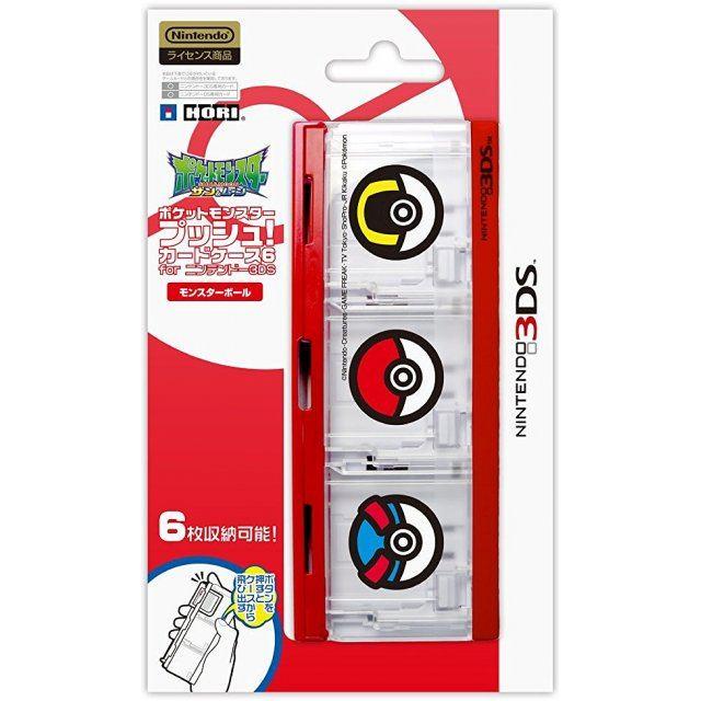 Pokemon Push Card Case 6 for 3DS (Monster Ball)