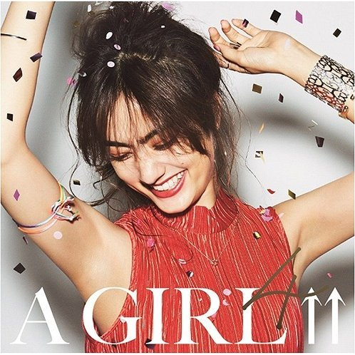 A Girl 4 Mixed By Dj Kazu