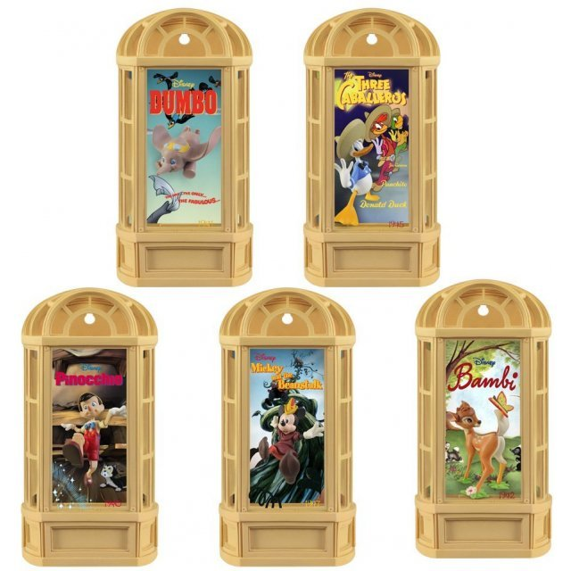 Disney Object Arts (Set of 5 pieces)