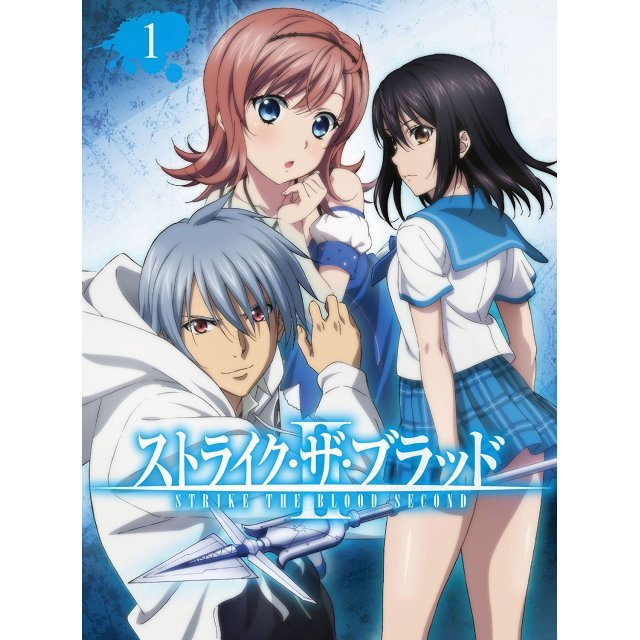 Strike The Blood II Ova Vol.1 [Limited Edition]