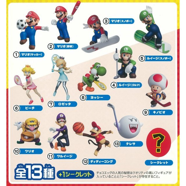 Choco Egg Super Mario Sports 7 Trading Figure (Set of 10 pieces)
